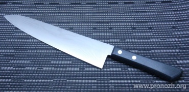 Кухонный нож  KANETSUNE Gyutou Chef's Knife